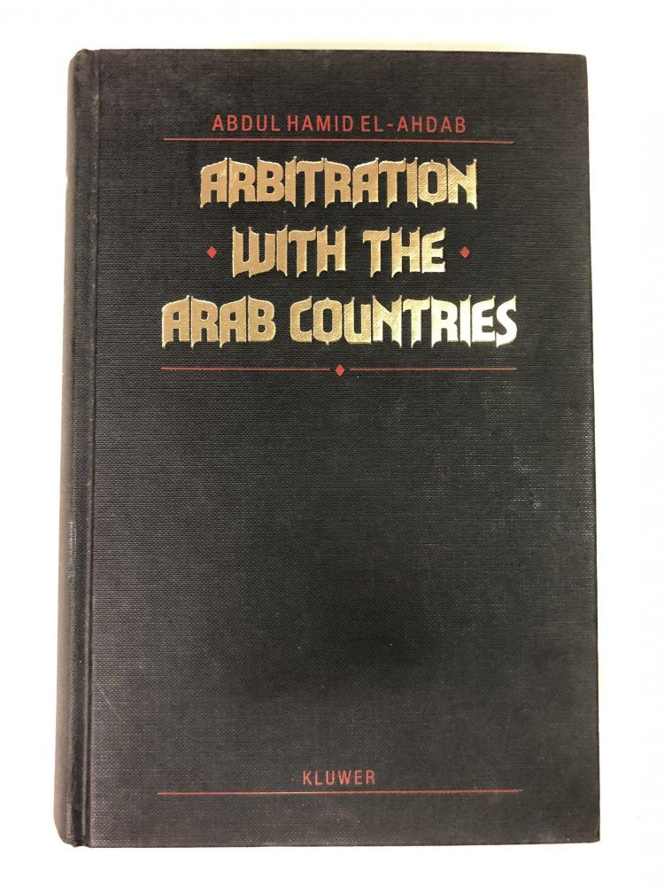 Arbitration with the Arab Countries