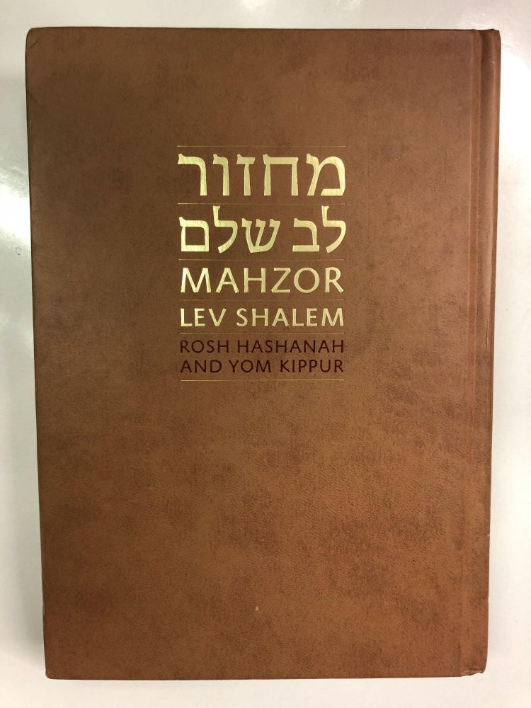 Mahzor Lev Shalem for Rosh Hashanah and Yom Kippur. Rabbi Edward Feld.