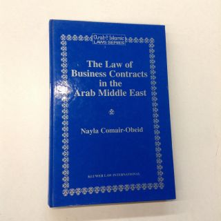 The Law of Business Contracts in the Arab Middle East. Nayla Comair-Obeid