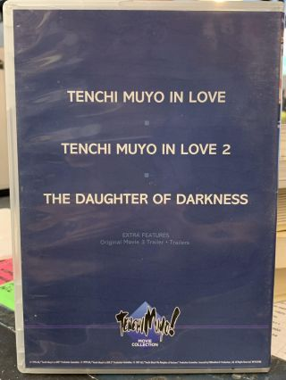Tenchi Muyo! Movie Collection
