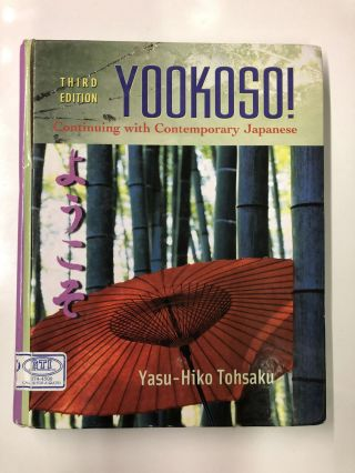 Yookoso! Continuing with Contemporary Japanese Student Edition with Online Learning Center...