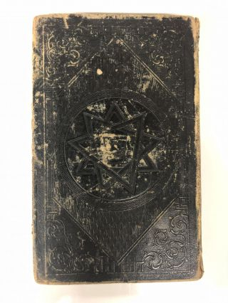 The Craftsman, and Freemason's Guide; Containing a delineation of the Rituals of Freemasonry