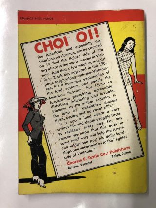 Choi Oi! The Lighter Side of Vietnam