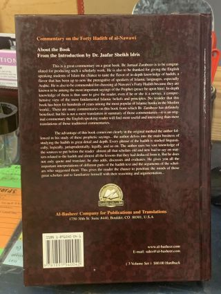 Commentary on the Forty Hadith of Al-Nawawi (Volume 2)