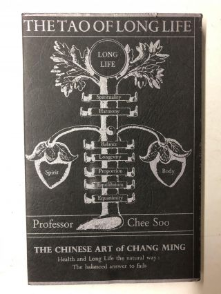 The Tao of Long Life: The Chinese Art of Ch'Ang Ming