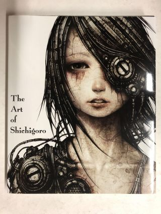 The Art of Shichigoro. shichigoro-shingo
