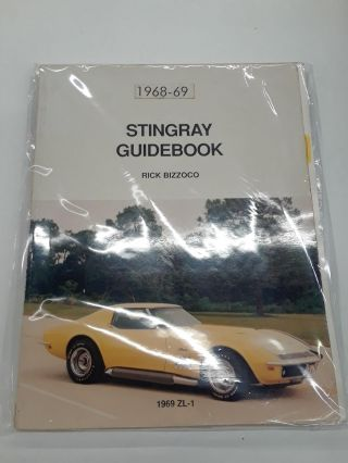 Stingray Guidebook. Rick Bizzoco