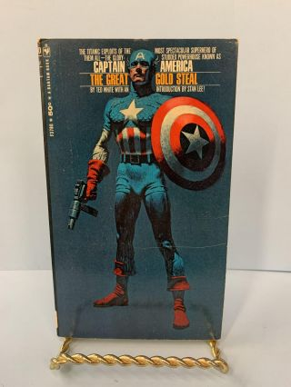 Captain America: The Great Gold Steal. Ted White