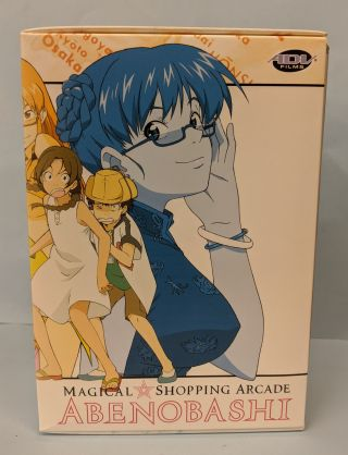 Magical Shopping Arcade Abenobashi, Vol. 1 [Collector's Box