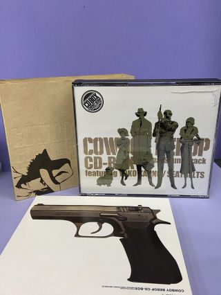 Cowboy Bepop CD-Box