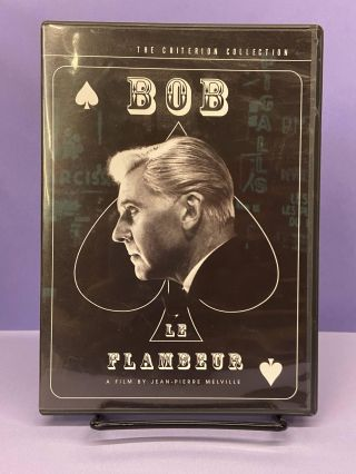 Bob le Flambeur (Criterion Collection #150