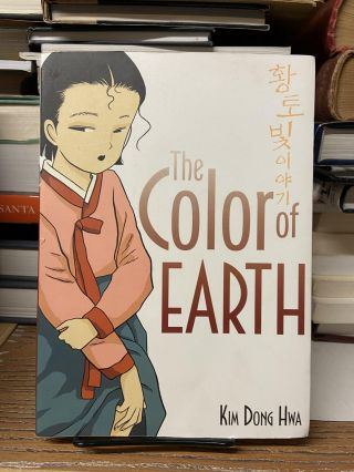 The Color of Earth. Hwa. Kim Dong
