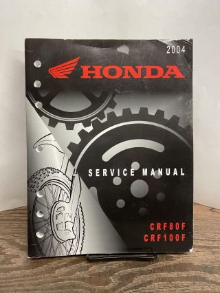 2004 Honda Service Manual (CRF80F & CRF100F