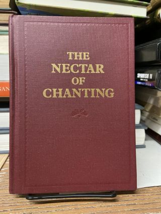 The Nectar of Chanting