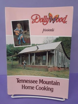 Tennessee Mountain Home Cooking. Dollywood