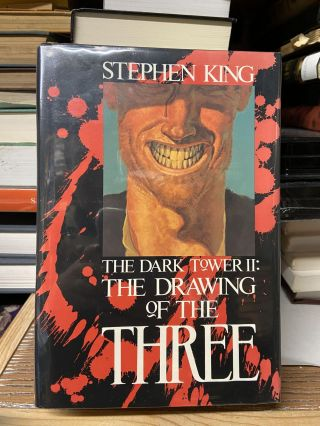 The Dark Tower II: The Drawing of Three. Stephen King