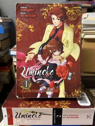 Umineko WHEN THEY CRY Episode 1: Legend of the Golden Witch (2-vols). Ryukishi07, Kei Natsumi, Art