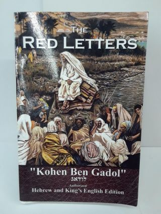 The Red Letters. Kohen Ben Gadol