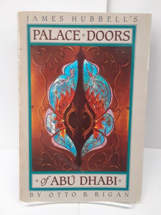 Palace Doors of Abu Dhabi. Otto Rigan