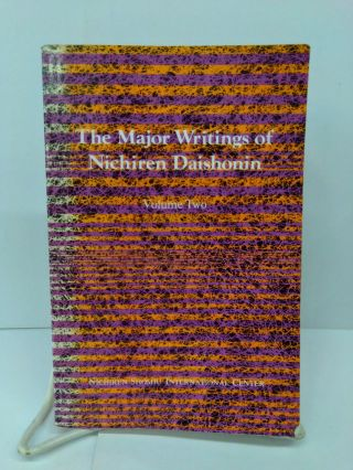 The Major Writings of Nichiren Daishonin. Nichiren Daishonin
