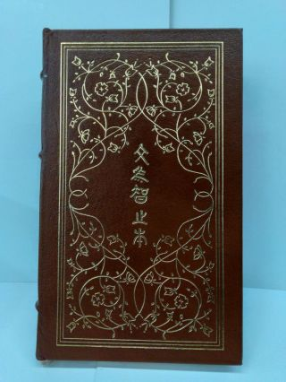 The Analects of Confucius. Confucius