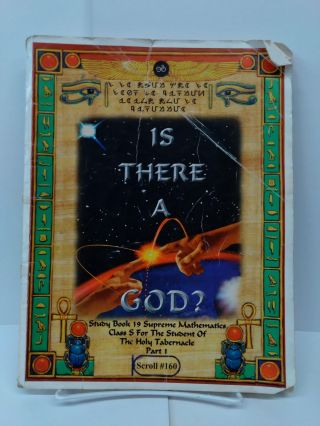 Is There a God? Study Book 19 Supreme Mathematics Class S For the Student of the Holy Tabernacle....