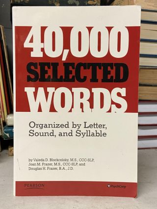 40,000 Selected Words. Valeda D. Blockcolsky