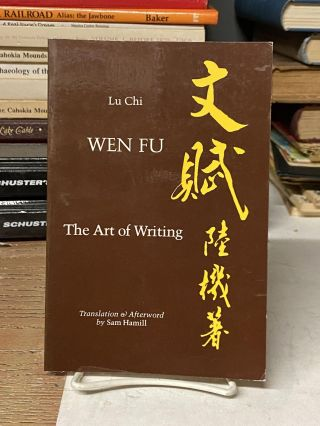 Wen Fu: The Art of Writing. Lu Chi