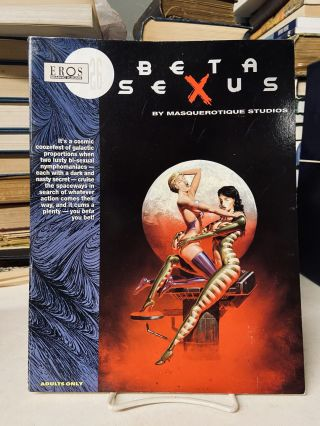 Beta Sexus (Eros Graphic Novel Series, No. 26). Masquerotique Studios