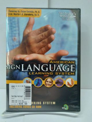 American Sign Language: Learning System