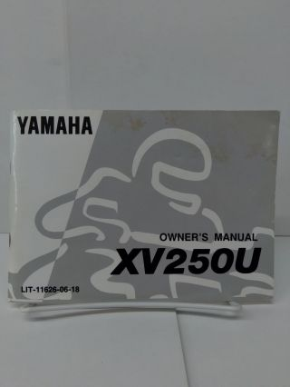 Yamaha Owner's Manual XV25OU