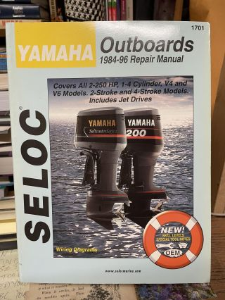 Yamaha Outboards 1984–1996 2 & 4 Stroke. Kevin M. G. Maher